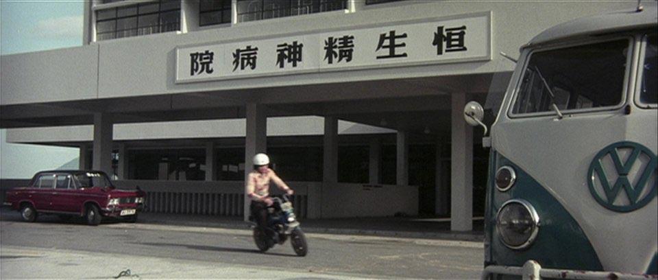 Tian cai yu bai chi